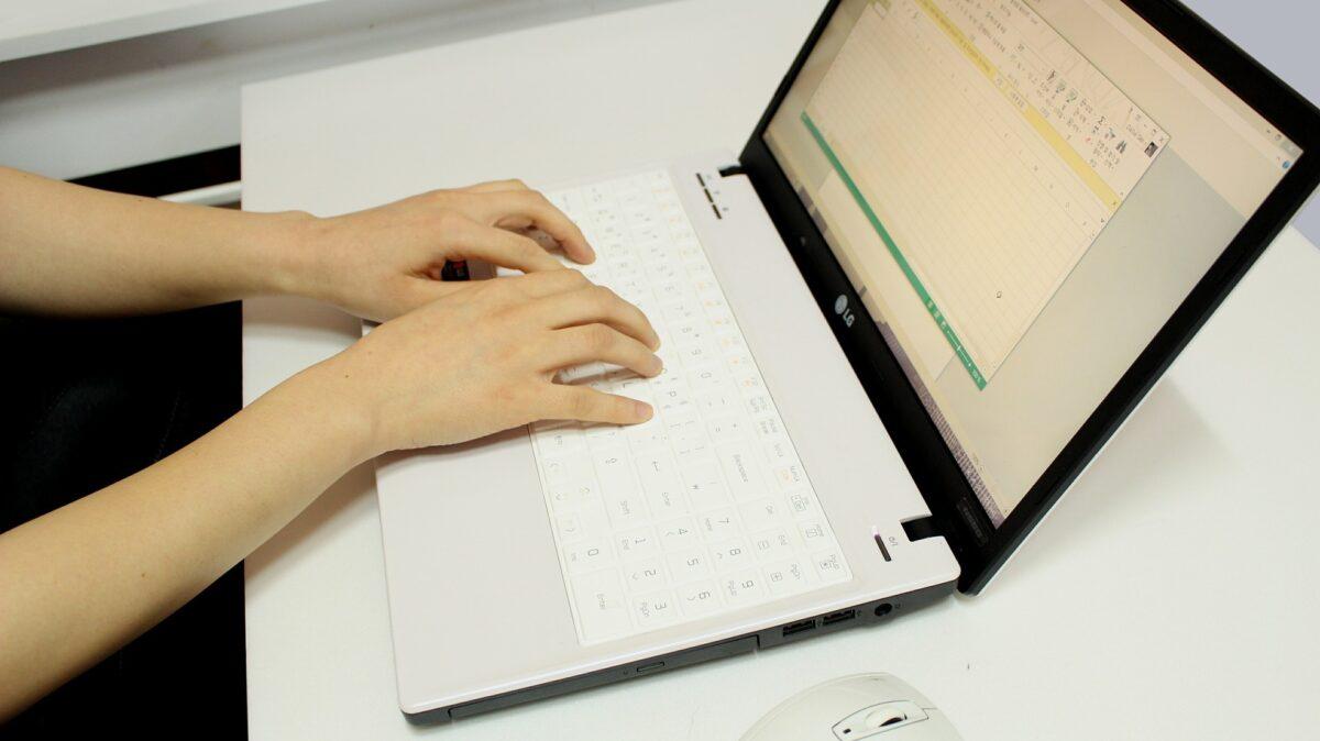 Computer 506756 1920